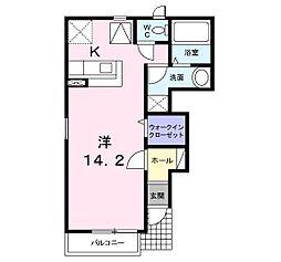 岩塚駅 5.6万円