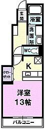 尾張星の宮駅 4.2万円