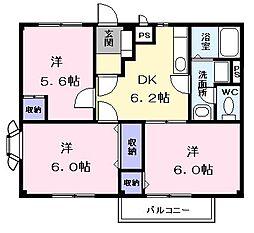 須ヶ口駅 4.4万円