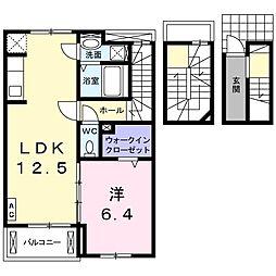 座間駅 7.4万円