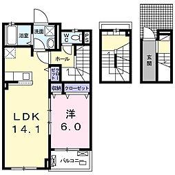 ブルージュI 3階1LDKの間取り