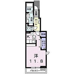 相見駅 5.6万円