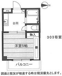 上社駅 3.0万円