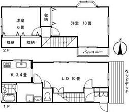 小田急小田原線 鶴川駅 徒歩15分