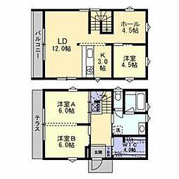 藤沢駅 20.0万円