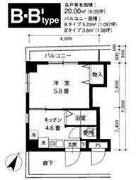 西横浜駅 4.5万円