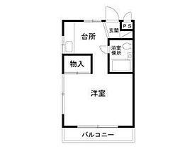 【敷金礼金0円!】大蔵台ハイツ