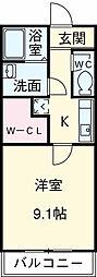 桑名駅 5.2万円