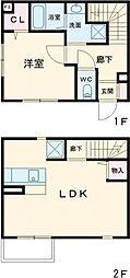 東急東横線 都立大学駅 徒歩20分の賃貸テラスハウス 1階1LDKの間取り