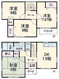 菅野駅 11.0万円