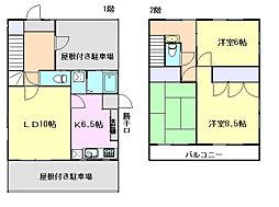 大岡駅 7.1万円