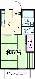 静岡駅 2.3万円