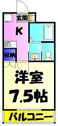 県庁前駅 5.5万円
