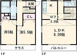 中央線 西八王子駅 バス14分 泉町下車 徒歩1分