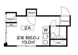 緑が丘駅 5.6万円
