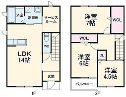 喜多山駅 11.8万円