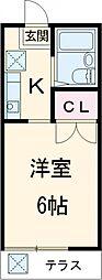 東京メトロ有楽町線 地下鉄成増駅 徒歩9分