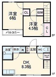 東京メトロ東西線 南行徳駅 徒歩13分