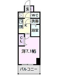 ささしまライブ駅 5.8万円