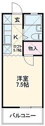 【敷金礼金0円!】京王線 聖蹟桜ヶ丘駅 徒歩9分