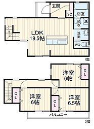 元住吉駅 25.0万円