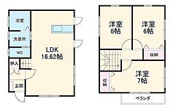 群馬総社駅 9.6万円