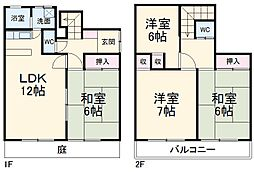 大高駅 8.0万円