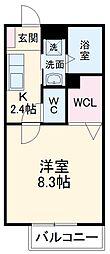 内原駅 3.9万円