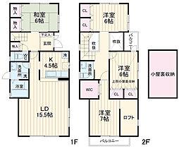 横浜市営地下鉄グリーンライン センター南駅 徒歩19分