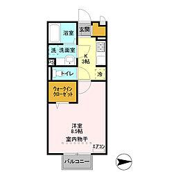 新前橋駅 5.2万円