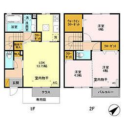新前橋駅 11.7万円