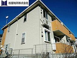 愛知県豊橋市西高師町字船渡の賃貸アパートの外観