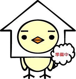 福岡県福岡市中央区西中洲の賃貸マンションの外観