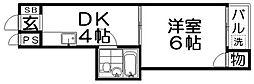 ロータリーマンション萱島[4階]の間取り