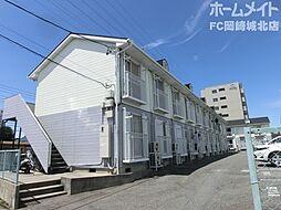 岡崎駅 3.6万円