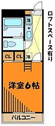 JR中央線 高尾駅 徒歩23分の賃貸マンション 2階1Kの間取り