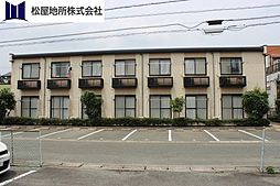 愛知県豊川市諏訪西町1丁目の賃貸アパートの外観