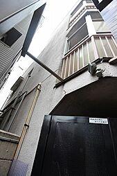 上馬4丁目マンション[2階]の外観