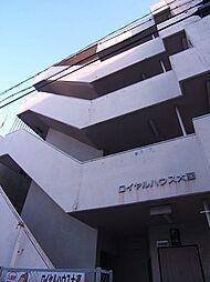 パークコート大濠[305号室]の外観
