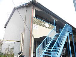 堅下駅 1.7万円