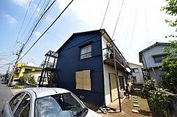 八潮駅 3.0万円