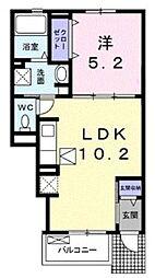 東武東上線 若葉駅 徒歩29分の賃貸アパート 1階1LDKの間取り