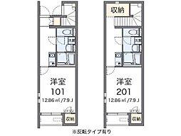 名鉄豊田線 三好ヶ丘駅 徒歩24分の賃貸アパート 2階1Kの間取り