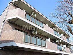 マイコート稲城館[2階]の外観