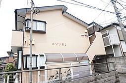 JR中央線 国分寺駅 徒歩8分の賃貸アパート