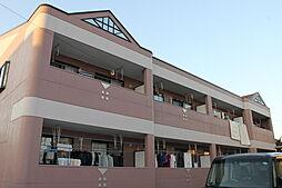 ルミナス[1階]の外観