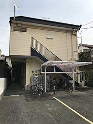 小池駅 2.1万円