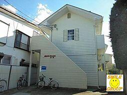アップルハウス[105号室]の外観