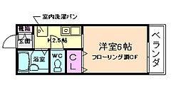 メゾン・パルティール[2階]の間取り