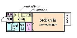 大阪府豊中市永楽荘1丁目の賃貸アパートの間取り